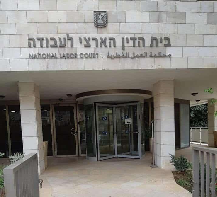 ניהול הליך משפטי בבית הדין לעבודה